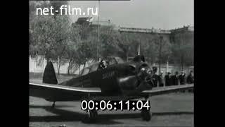 1961г. Саратов. краеведческий музей