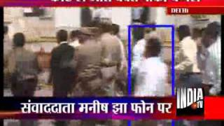 Man Hurls Slipper At Kalmadi  Inside  Delhi Court Complex