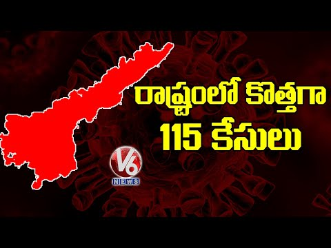 115 New Coronavirus Cases Reported In Andhra Pradesh | V6 Telugu News
