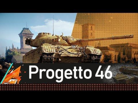 Когда в продаже появиться progetto 46 вот шоп точка нет танки
