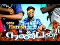 Chennai Gana MANISH|  NANBAN SONG - (HD) VIDEO  2018