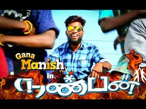 Chennai Gana MANISH|NANBAN SONG - (HD) VIDEO2018