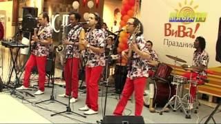 Loona featuring Viva Cuba Mamboleo (Viva Cuba mix)
