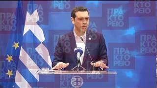 <h2><a href='https://webtv.eklogika.gr/a-tsipras-i-simerini-evropi-echi-ypervoliko-kinoniko-ellimma-pou-den-antimetopizi-eparkos' target='_blank' title='A. Τσίπρας: «Η σημερινή Ευρώπη έχει υπερβολικό κοινωνικό έλλειμμα που δεν αντιμετωπίζει επαρκώς»'>A. Τσίπρας: «Η σημερινή Ευρώπη έχει υπερβολικό κοινωνικό έλλειμμα που δεν αντιμετωπίζει επαρκώς»</a></h2>