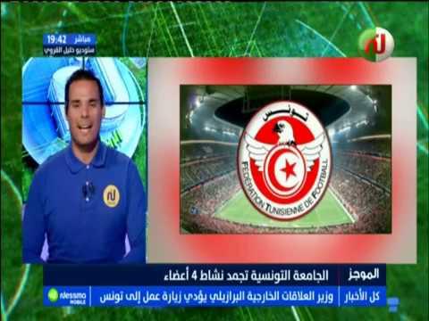 أهم الأخبار الرياضية الساعة 19:30 ليوم الخميس 19 جويلية 2018 - قناة نسمة