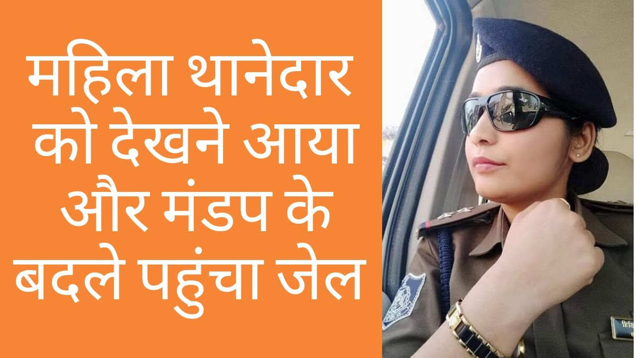 Undercover cop Madhavi Agnihotri poses as bride to catch murder fugitive - Crime Kahani-The Chanakya