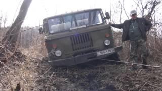 GAZ 66 засадили по самое небалуйся off-road 4x4(GAZ 66 засадили по самое небалуйся off-road 4x4 На моем канале Вы сможете посмотреть много смешного,интересного,экс..., 2017-03-05T12:20:31.000Z)
