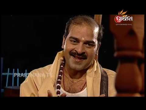 AAHE DAYAMAYA | Sricharan - Antara |  Odia Bhajana | Prarthana TV