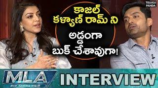 Kajal Aggarwal Comments On Kalyan Ram | MLA Team Interview | Nandamuri Kalyan Ram | Telugu Panda