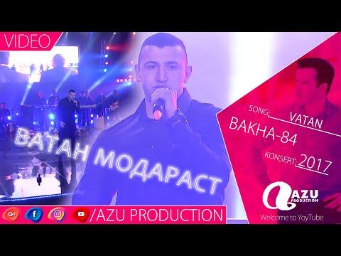 Баха 84 - Ватан 2017/Bakha 84 - Vatan 2017