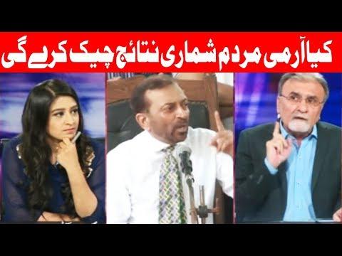 Bol Bol Pakistan - 29 August 2017 - Dawn News