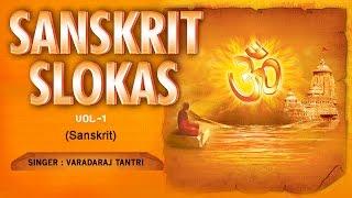 Sanskrit Slokas  I Full Audio Songs Juke Box