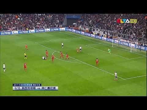 【17-18歐冠】0315 貝西克塔斯 vs 拜仁慕尼黑 精彩花絮