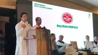 Imran Khan Speech today   PTI 100 Days Agenda   Pti Mardan Jalsa