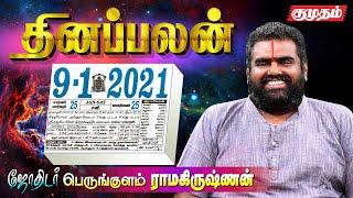 Raasi Palan 09-01-2021 | Dhina Palan | Astrology | Tamil Horoscope
