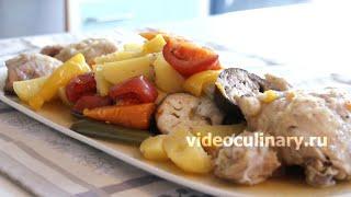 Курица с овощами в собственном соку - Рецепт Бабушки Эммы
