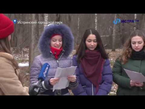 220-я осень Александра Сергеевича Пушкина