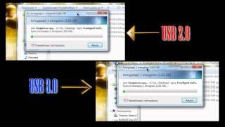 Seagate FreeAgent GoFlex Usb 2.0 vs Usb 3.0