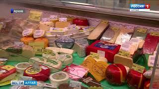 Продукты питания животного происхождения могут подорожать с нового года минимум на 5-10%