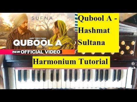 (Sufna Movie) Qubool A - Ravindra Seju (Harmonium Tutorial)