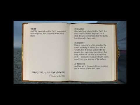 The Quran - Muhammad's flat Earth thumbnail