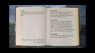 The Quran - Muhammad