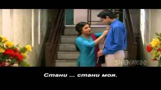 Ishq Ne Tere Ishq Mein  BG SUB, Hindi Film   Aahista Aahista