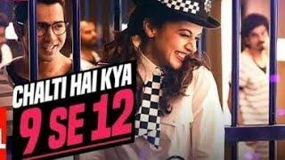 Chalti Hai ky 9 se 12   judwaa 2   Bollywood movie ringtone   Download link included