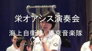 日時: 2016.6.1 場所: 栄オアシス21(愛知県名古屋市) 演奏会:『栄...