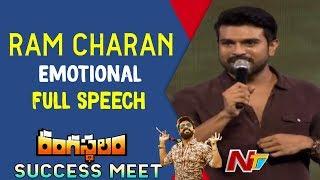 Ram Charan Emotional Speech @ Rangasthalam Vija...
