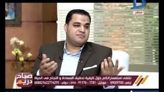 صباح دريم | دكتور احمد هارون: كيف يمكن التحكم في الحيل الدفاعية والأفعال اللارادية