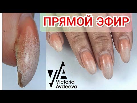 РАЗБОР ОШИБОК ВЫРАВНИВАНИЯ/ Виктория Авдеева