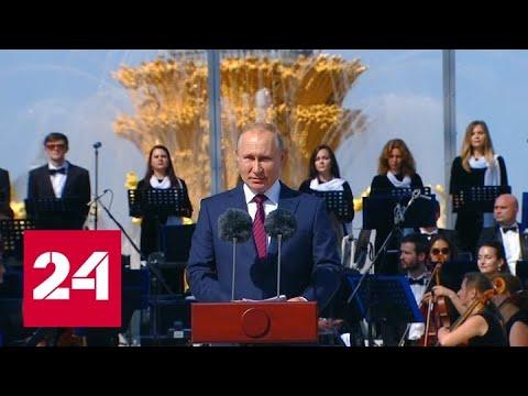 Путин и Собянин поздравили москвичей - Россия 24
