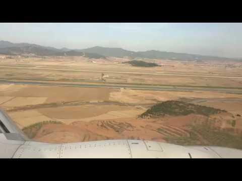 Landing to Pyongyang airport in North Korean DPRK