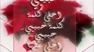 غنوا لحبيبي وقدموله التهاني   عبد المجيد عبد الله