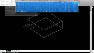 AutoCAD 2010  Урок 24  3D Моделирование  Часть 2