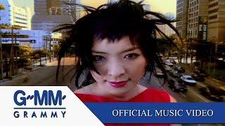 เจ้าช่อมาลี - MR.TEAM 【OFFICIAL MV】