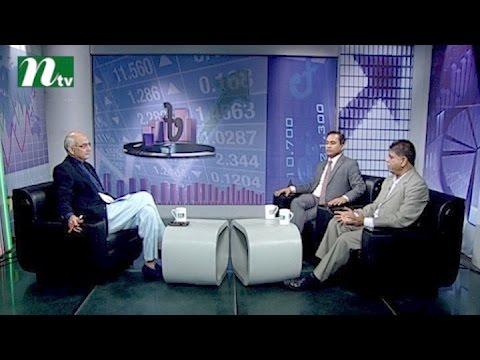 Market Watch মার্কেট ওয়াচ | Episode 302 | Stock Market and Economy Update | Talk Show