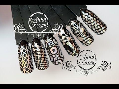 Дизайн ногтей гель лаком осень зима 2016 2017 фото