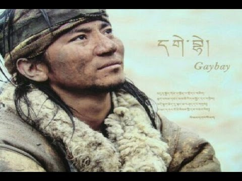 Gaybay 格白 དགེ་བྷེ། (Gepe) 2012 - The plateau of Light II [full album]