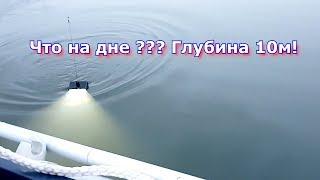 Погружаю камеру на морское дно Финского залива 10м!!!