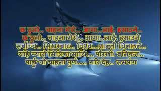 Jahan Chaan Buddha Ka Aankha