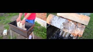 Grill Set (Energy By, топливные брикеты и берёзовые дрова)(, 2015-06-13T11:59:06.000Z)