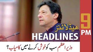 ARY News Headlines | 9 PM | 11 June 2021