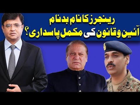 Dunya Kamran Khan Ke Sath - 5 October 2017 - Dunya News
