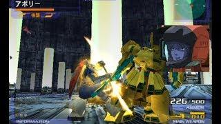 Gambar cover PS2 Gvs.Z 宇宙世紀モード アポリーIF編[アポリー生残]「グリプスの決戦」