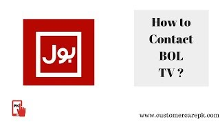 BOL TV Contact Details, Phone Number, Office Address, Email
