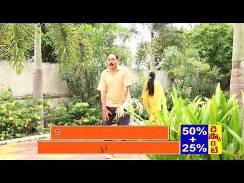 VANESA Slimming, Skin & Hair Clinic Episode-3  by DM Tv Works