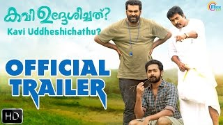 Download Hindi Video Songs - Kavi Uddheshichathu Official Trailer | Asif Ali, Biju Menon, Narain | Thomas Liju Thomas