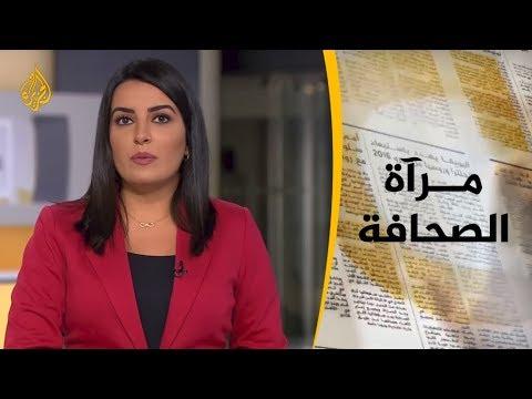 مرآة الصحافة الثانية 21/11/2018  - نشر قبل 3 ساعة